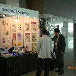 The Conference of the Korean Society for Horticultural Science, Spring 2011 May 26- 27