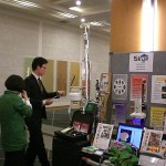 Korean Society for Soil Science