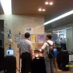 Korean Society of Breeding Science 2013