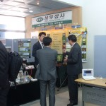 Conference of the Korean Crop Science Society 2013